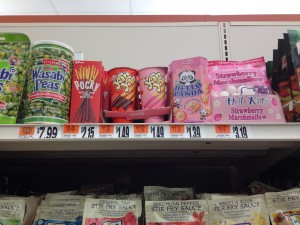 ポッキーなどのチョコレート菓子や、WASABI Peasが!